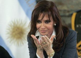 Аргентину объявили страной-банкротом