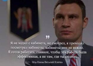 Белые люди: в Киеве запретили отключать услуги ЖКХ за долги