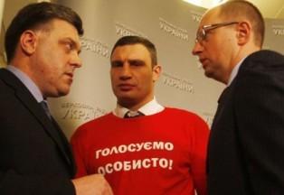 Украинская оппозиция осталась без единого кандидата в президенты