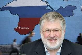Суд в Гааге принял иск Коломойского против России