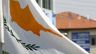 Reuters: Коломойский вывел из Приватбанка на Кипр $1,7 млрд