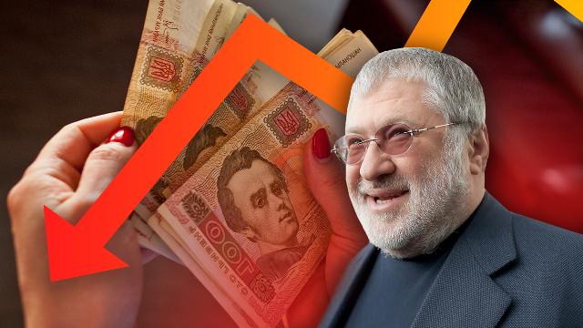 Зеленский выбрал курс на дефолт в угоду Коломойскому