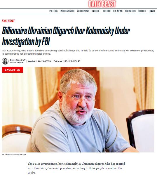 ФБР на хвосте у Коломойского: детали иска Приватбанка в США