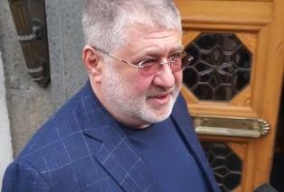 Коломойский планирует отсудить у Украины $5 млрд