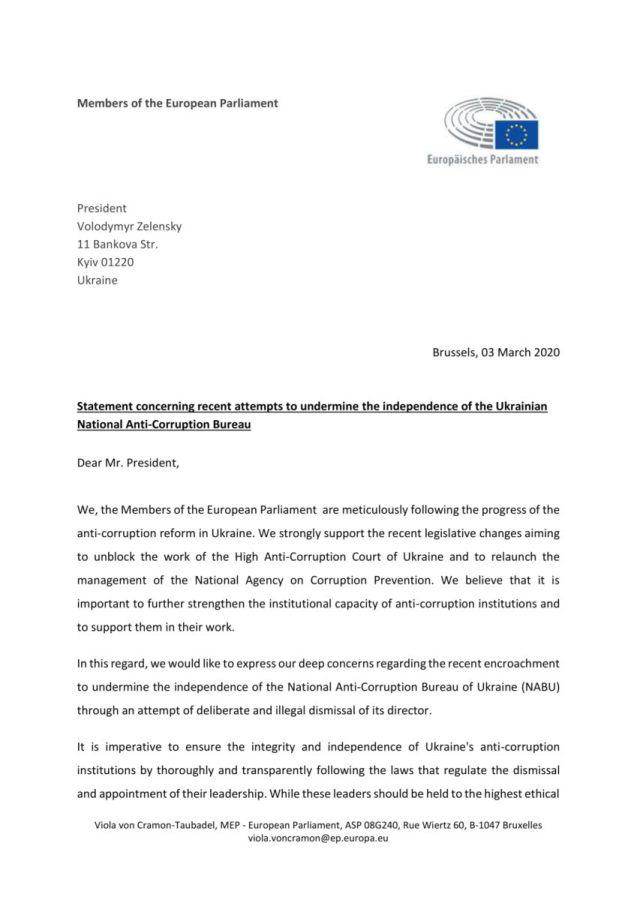 Украину могут лишить помощи МВФ и безвиза с ЕС из-за Коломойского?