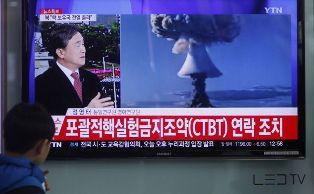 Южная Корея подозревает Россию в поставках деталей для ракет КНДР