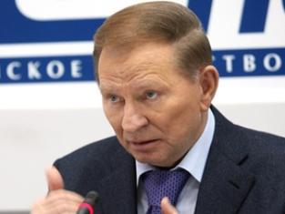 Кучма станет участником движения Новая Украина