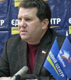 Крымские члены