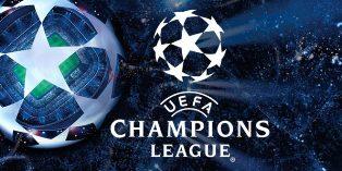 Состоялась жеребьевка Лиги Чемпионов и Лиги Европы