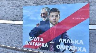 В штабе Зеленского всплыл одиозный юрист Коломойского