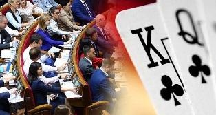 Украина на пути легализации игорного бизнеса: сырой законопроект и туманные ...