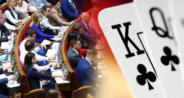 Украина на пути легализации игорного бизнеса: сырой законопроект и туманные перспективы