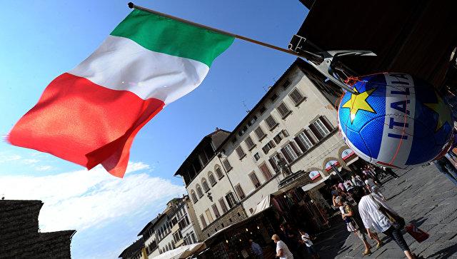 Ломбардия и Венето