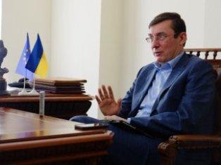 Верховная Рада запускает механизм признания ДНР и ЛНР терористическими орга ...