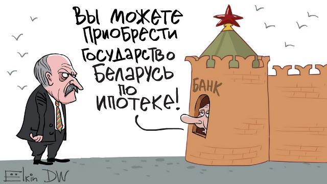 Экономика Беларуси: страну отбросили на годы назад