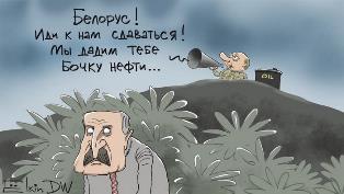 Поражение Лукашенко: Беларусь будет покупать нефть у РФ по мировым ценам