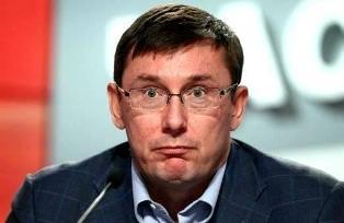 Новый Генпрокурор Украины сделал ряд резонансных заявлений
