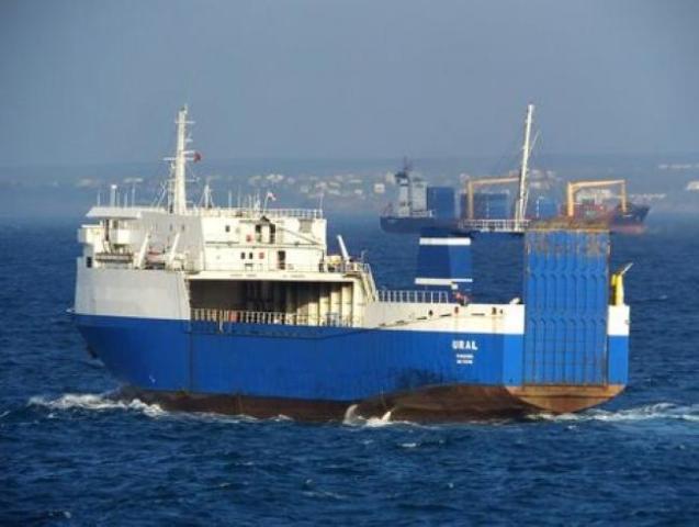 Российское судно