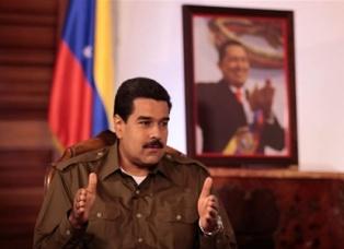 В Венесуэле заявили о задержании шпиона из США