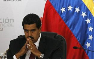 Парламент Венесуэлы отправил в отставку президента Мадуро