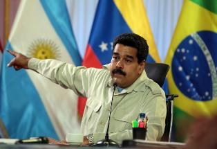 Парламент Венесуэлы начал подготовку к отстранению от власти режима Мадуро