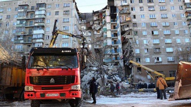 Взрыв дома в Магнитогорске могу быть терактом?