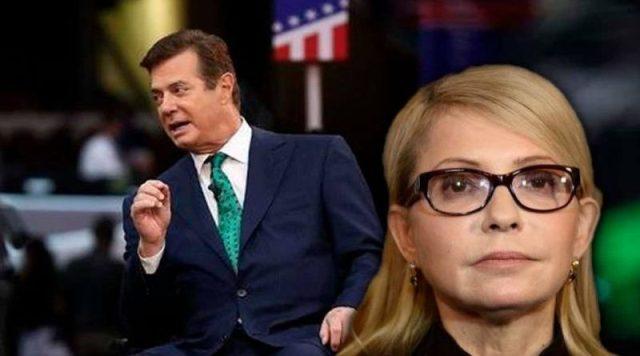Пол Манафорт подтвердил работу на Тимошенко