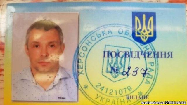 Губернатор от блока Тимошенко наградил убийцу Гандзюк незадолго до нападения