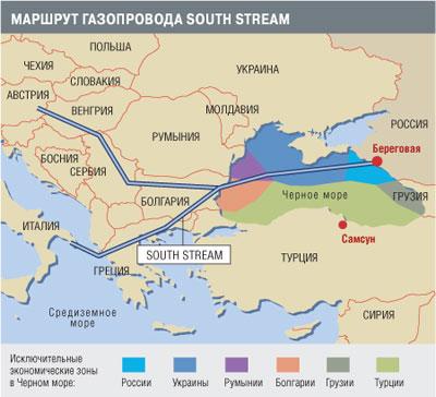 """В """"Южном потоке"""" всплыла Украина.  Для строительства газопровода потребуется ее согласие"""
