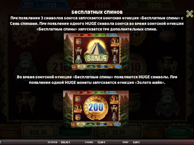 В Мексику за древними сокровищами: обзор игры Maya