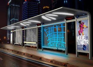 Уличная мебель: выбираем остановочный комплекс