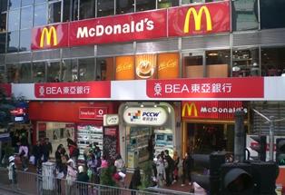 McDonald's продает 80% своей сети в Китае и Гонконге
