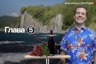Компромат ФБК на Медведева: основные факты