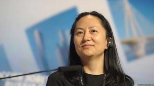 В Ванкувере по запросу США арестована дочь основателя Huawei