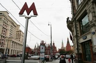 В Киевском метро поймали преступников, занимающихся хищением силовых кабеле ...