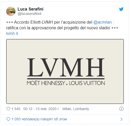 Владелец Louis Vuitton купит футбольнй клуб Милан?