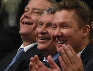 Коррупция в законе: в России главам госкомпаний разрешили не декларировать  ...
