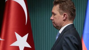 Газпром предоставил Турции беспрецедентную скидку на газ