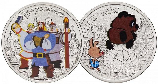 Юбилейные монеты России в 2019 году пополнятся памятными новинками