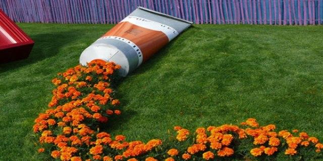 Оранжевый сад