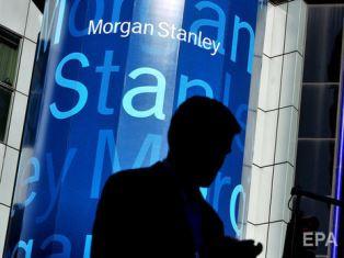 Morgan Stanley рекомендует инвесторам избавляться от украинских облигаций из-за смены Кабмина