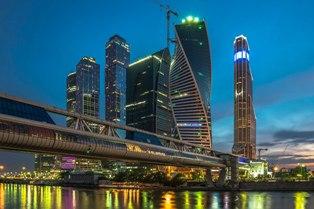 Снижение инвестиций в Россию