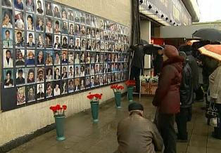теракты в Москве