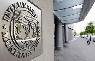 МВФ требует от Зеленского то же самое, что и большинство украинцев: на Банк ...