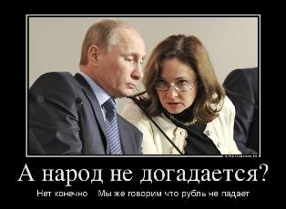Рубль вырос к доллару и евро на фоне повышения цен на нефть