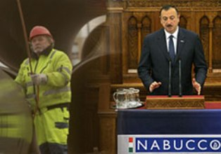 Трубопроводная политика
