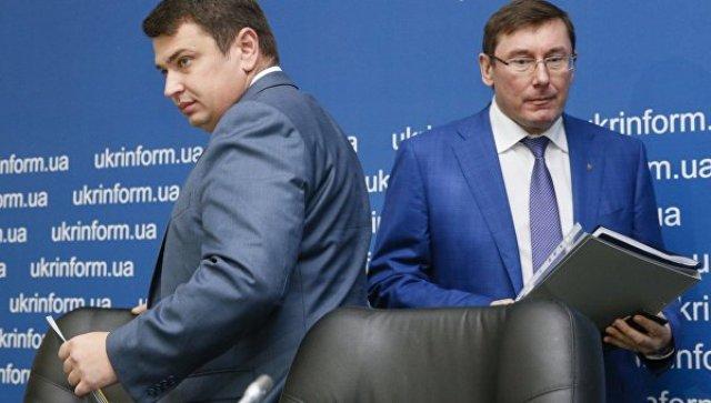 Сытник и Луценко