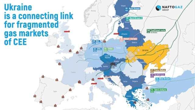 Лана Зеркаль: Украина становится частью газового рынка ЕС