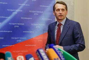 Радиоактивный пепел-2: Нарышкин пригрозил США трибуналом