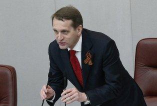 Поворот не туда: спикер Госдумы РФ призвал к интеграции России и ЕС